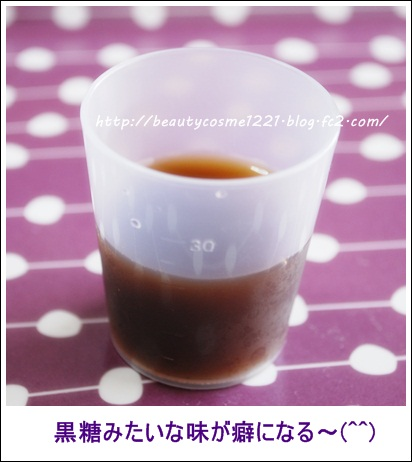 4ベジライフ酵素液 コスメ