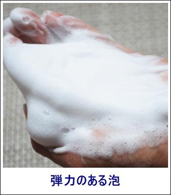 米ぬか美人 コスメ5