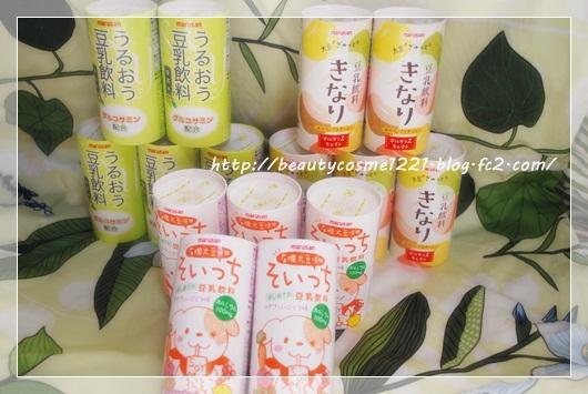 豆乳飲料 人気
